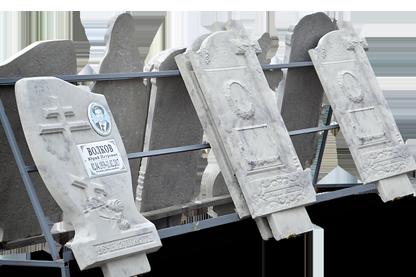 Памятники с бетона составляющее бетона